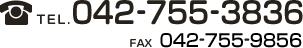 042-755-3836